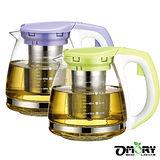 【OMORY】耐熱玻璃張弓壺/茶壺/咖啡壺(附濾網)-1100ml(2色)