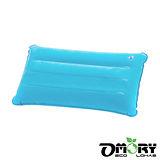 【OMORY】平面長方形充氣枕(3色)隨機2入