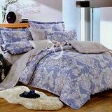 【花語怡然】雙人全舖棉四件式二用被床包組(藍)