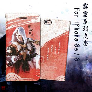 霹靂授權正版 iPhone 6s / 6 4.7吋 布袋戲彩繪磁力皮套(亂世狂刀)