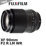 FUJIFILM XF 90mm F2 R LM WR*(平輸)-送UV鏡62mm+拭鏡筆