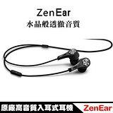 ASUS ASUS ZenEar 原廠高音質入耳式耳機 -