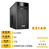 ASUS K31AD-0061A446UMT 桌上型電腦(i5-4460/4G/1TB/DRW/WI N10)