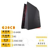 ASUS ROG G20CB-0031A640GXT 電競小桌機(i5-6400/8GB/256GB SSD/ DVD-RW/GTX960 2GB /WIN10)三年保固
