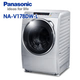 Panasonic 國際 16KG ECONAVI洗脫滾筒洗衣機 NA-V178DW