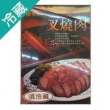 台畜叉燒肉300G/盒