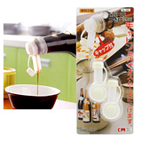 【KM生活】醬油米酒瓶蓋瓶塞分流器 (一包2入裝)