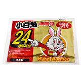 日本原裝進口 桐灰製造 小林製藥小白兔暖暖包-非貼式(片) 持續24小時維持均溫40℃