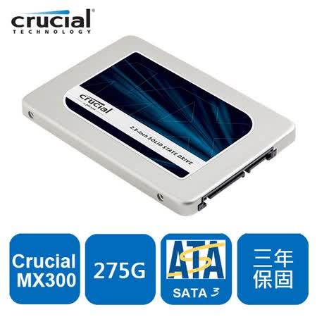 Micron Crucial MX300 275GB SSD -friDay購物 x GoHappy