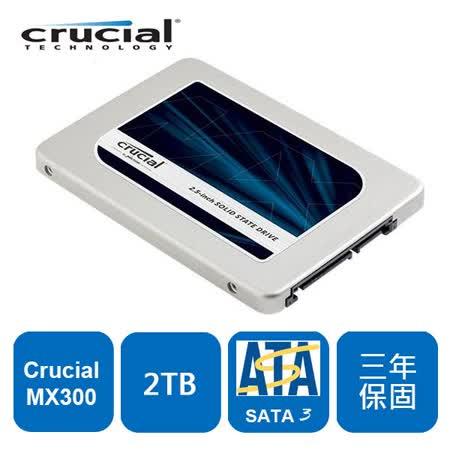 Micron Crucial MX300 2050GB SSD -friDay購物 x GoHappy