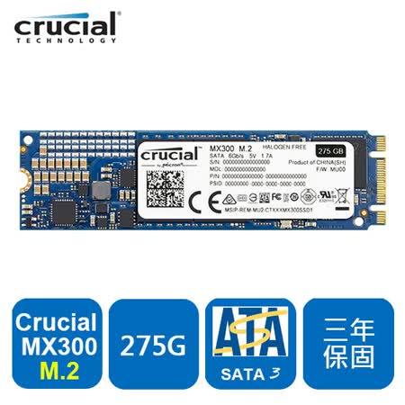 Micron Crucial MX300 275GB ( M.2 Type 2280SS ) SSD -friDay購物 x GoHappy