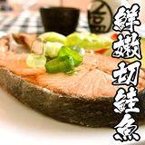 海鮮王 鮮嫩鮭魚切片 *6片組 (100g/片 )