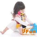 【iSFun】繽紛娃娃兵*刷毛加厚兒童圍巾/黃底