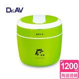 【Dr.AV】日式時尚陶瓷內膽 保溫提鍋(LB-1500C)-超值兩入組
