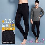 【BeautyFocus】台灣製男款天絲機能吸濕發熱褲-3846黑色