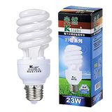 光然K-LIGHT 23w螺旋省電燈泡 白光/黃光(10入組)