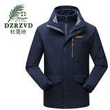 DZRZVD杜戛地【17055男款兩件式外套】都會旗艦款【藏青色】