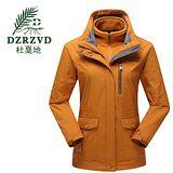 DZRZVD杜戛地【17056女款兩件式外套】都會旗艦款【尊貴黃】