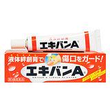 日本EKIVAN液可繃液體絆創膏
