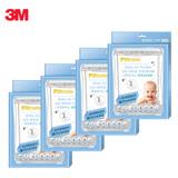 3M 淨呼吸寶寶專用型空氣清淨機專用除臭加強濾網 (買三送一)B90DC-ORF