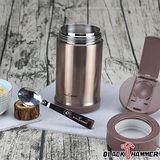 (任選)義大利 BLACK HAMMER 304不鏽鋼超真空燜燒罐 890ml -香檳金(附布套)