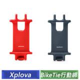 Xplova Bike Tie 行動綁 自行車手機架 (紅/黑藍色)