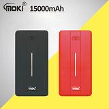 MOKI 15000mAh大容量行動電源 MK-512