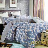 【BEDDING】弗蘭-藍 100%棉單人床包枕套兩件式