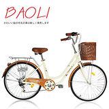 BAOLI Milk 24吋6段 SHIMANO變速系統 可愛櫻花牛奶車