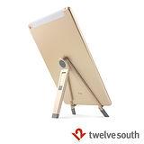 Twelve South Compass 2 立架 (金色/適用 iPad 與各種行動裝置產品)