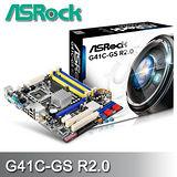 ASROCK 華擎 G41C-GS R2.0 主機板 / LGA775