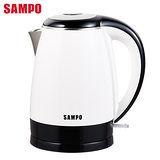 SAMPO聲寶 1.7L不鏽鋼快煮壺 KP-PA17D