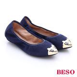 BESO 都會摩登女郎 素面羊皮金屬貓咪平底鞋(藍)
