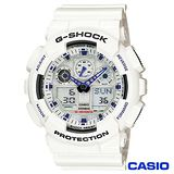 CASIO卡西歐 G-SHOCK狂野粗曠潮流概念錶 GA-100A-7A