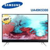 ★結帳再折扣★SAMSUNG 49型 FHD LED液晶電視(UA49K5300AWXZW/UA49K5300)