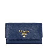 PRADA Saffiano橫紋牛皮文字飾牌卡夾/鑰匙包(深藍)