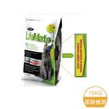 沙奇 尿路檢測健康凝結貓砂-15kg-(G002C52)
