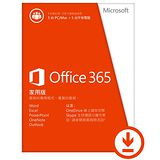 Microsoft 微軟 Office 365 Home 家用版 多國語言 下載版