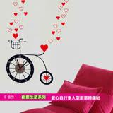 E-029創意生活系列-愛心自行車大型創意時鐘貼 大尺寸高級創意壁貼 / 牆貼