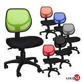 邏爵LOGIS普拉拉PU成形泡棉坐墊椅電腦椅 升降椅 書桌椅 辦公椅 事務椅