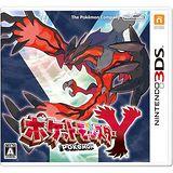3DS 神奇寶貝Y 日版日文版