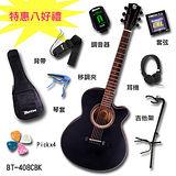 ★BGTM★BT-408CBK AA級英格曼雲杉面板木吉他~超特惠組合!