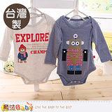 魔法Baby~包屁衣 台灣製嬰兒長袖包屁衣(兩件一組) k60158