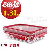 【德國EMSA】專利上蓋無縫頂級玻璃保鮮盒德國原裝進口 (保固30年) (1.3L鮮紅色)