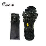 ADISI 簡易型防滑釘鞋套 AS14148 / 單一尺寸 / 附外袋 / 雪地旅行裝備 / 城市綠洲專賣