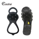 ADISI 葫蘆型防滑釘鞋套 AS14150 (M~L)/ 雪地旅行裝備 / 城市綠洲專賣