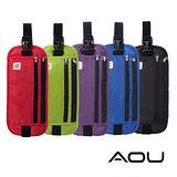 AOU 戶外休閒 高品質RFID防搶包 防盜 護照包 隱形貼身腰包(多色任選)66-045