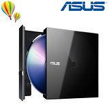 ASUS 華碩 SDR-08B1-U 外接式超薄型 DVD 唯讀光碟機