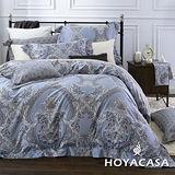 《HOYACASA 布倫丹》加大四件式400織匹馬棉被套床包組