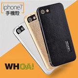 美國imatch簡約紳士系列義大利頂級十字紋皮革金屬框iPhone7 PLUS (5.5吋)手機背殼